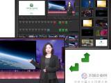 慧利创达GVS-1000虚拟导播一体机虚拟抠像虚拟演播室系统