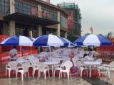 杭州太阳伞出售、杭州帐篷制作定做