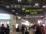 日本教育技术展、教育展、教具展