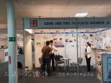 哈萨克斯坦国际家具木业暨木工机械展