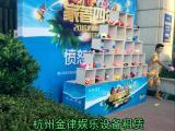 杭州室内趣味活动真人版愤怒的小鸟娱乐设备租赁