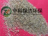 石英砂 石英砂滤料厂家中科绿洁石英砂价格