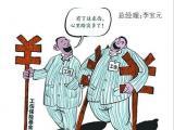 江西劳联社保代缴工伤险代理为你解答劳务派遣的四大原则