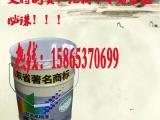 环氧煤沥青防腐面漆标准价格
