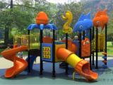 小博士 组合滑梯 儿童滑梯