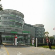 东莞市瑞泰胶业有限公司的形象照片