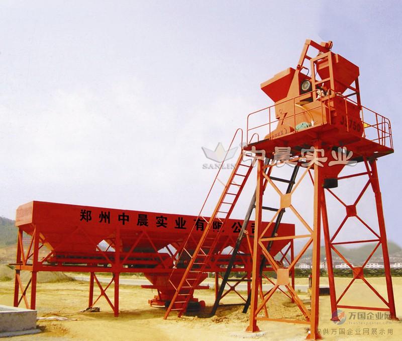 HZS35环保型混凝土搅拌站_郑州中晨实业有限公司