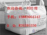 贵州吨袋直销贵州食品级吨袋贵州木屑颗粒吨袋