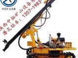 HC725A露天潜孔钻车代理
