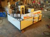 小型方管自动抛光机 带钢抛光机厂家供应