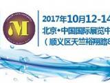 2017中国国际净水展