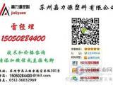 韩国工程(POM塑料)中国总代理商