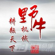 重庆野牛机械设备有限公司的形象照片