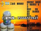 厚浆型氯化橡胶漆价格、单价
