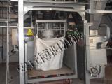 塑料颗粒吨袋包装机 厂家供应吨袋包装设备