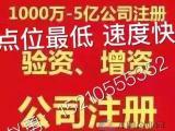北京劳务分包资质代办龙头服务