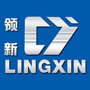 浙江领新机械科技股份有限公司的形象照片