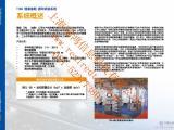 德国TIRA(迪勒)全系列的振动试验产品