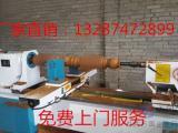 山东高密数控木工车床专业生产厂家 木工车床多少钱