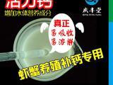 庆丰活力钙 虾蟹养殖补钙专用 鱼药原料 调水解毒虾蟹壮