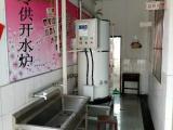 供应学校茶水炉