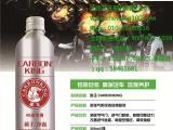 德国进口原液碳摩®节气门清洗剂(铝)