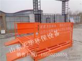 建筑工地车辆冲洗设备