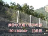 边坡柔性防护网规格 被动网RX-025