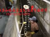 工业废水池防腐公司-乙烯基树脂