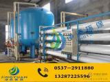 化工用水处理设备 化工软化水设备