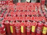 长沙优质量灭火器 防毒面具 灭火器箱 安全出售 低价出售