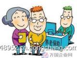 广州代理企业社保公司、广州公司如何办理社保、广州社保代缴机构