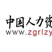 浙江中固人力资源有限公司的形象照片