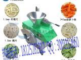 直立式球根茎类切菜机