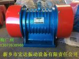 YZO振动电机(机械备用YZO-16-4振动电机)
