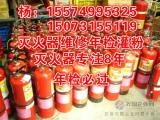 长沙芙蓉区灭火器销售 灭火器呼吸器箱子