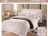 床上用品四件套法式浪漫-建水酒店用品-天天满酒店用品