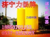 沼气脱硫器专家—高度脱硫循环使用