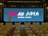 中山高清电视42—65寸等离子电视