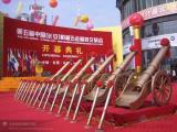 中山展会升空气球、开业升空气球、施放空飘