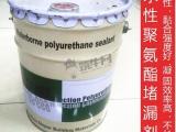 供应水性高压灌浆液,广州高压灌浆料厂家,长期现货供应