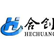 深圳市合创首信科技有限公司的形象照片