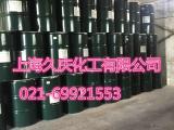 供应聚异丁烯PB2400