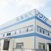 上海众泰电气有限公司的形象照片