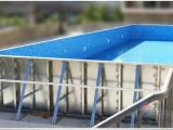 为什么要选择水利方整体拆装式游泳池