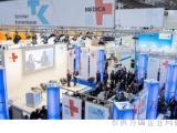 2017年德国杜塞尔多夫国际医疗制造业配件零件及原材料展览