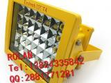 供应方形led防爆灯BLD103隔爆型LED防爆灯