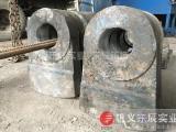 东辰锤式破碎机锤头品质好价格低