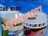 高氯化聚乙烯漆厂家价格