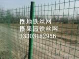 圈山铁丝网价格 圈地铁丝网价格 养鸡铁丝网价格